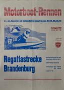 1981-Plakat-MotorbootDDRMeist1981V01348Ke